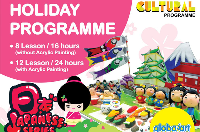 Global Art Holiday Program 2015